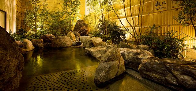 奥の湯 ラジウム鉱泉